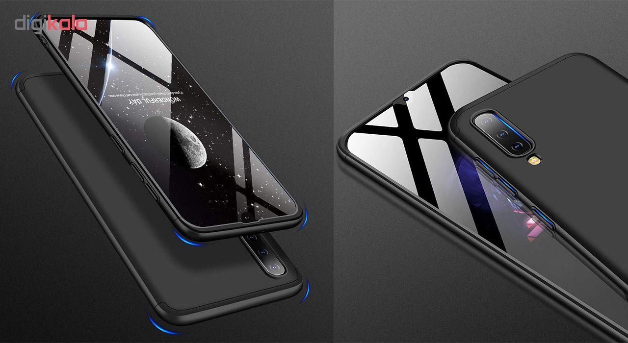 کاور 360 درجه مدل GKK مناسب برای گوشی موبایل سامسونگ Galaxy A50/A50s/a30s main 1 13