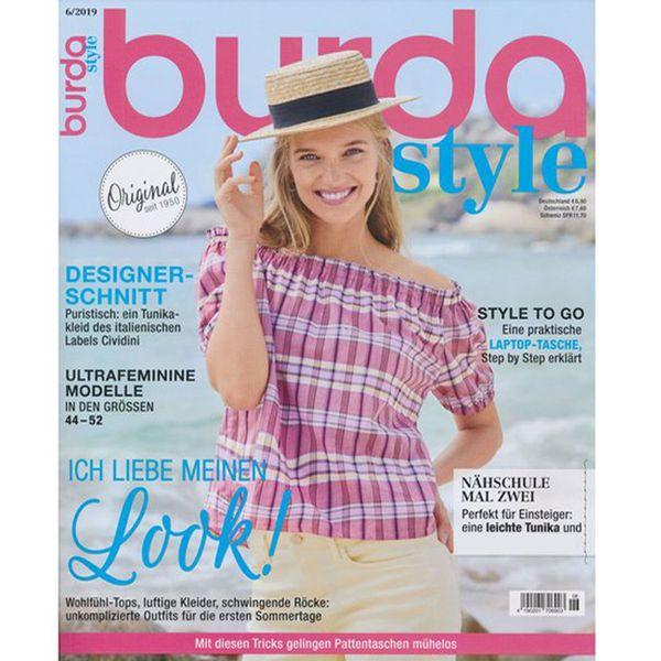 مجله burda style ژوئن 2019