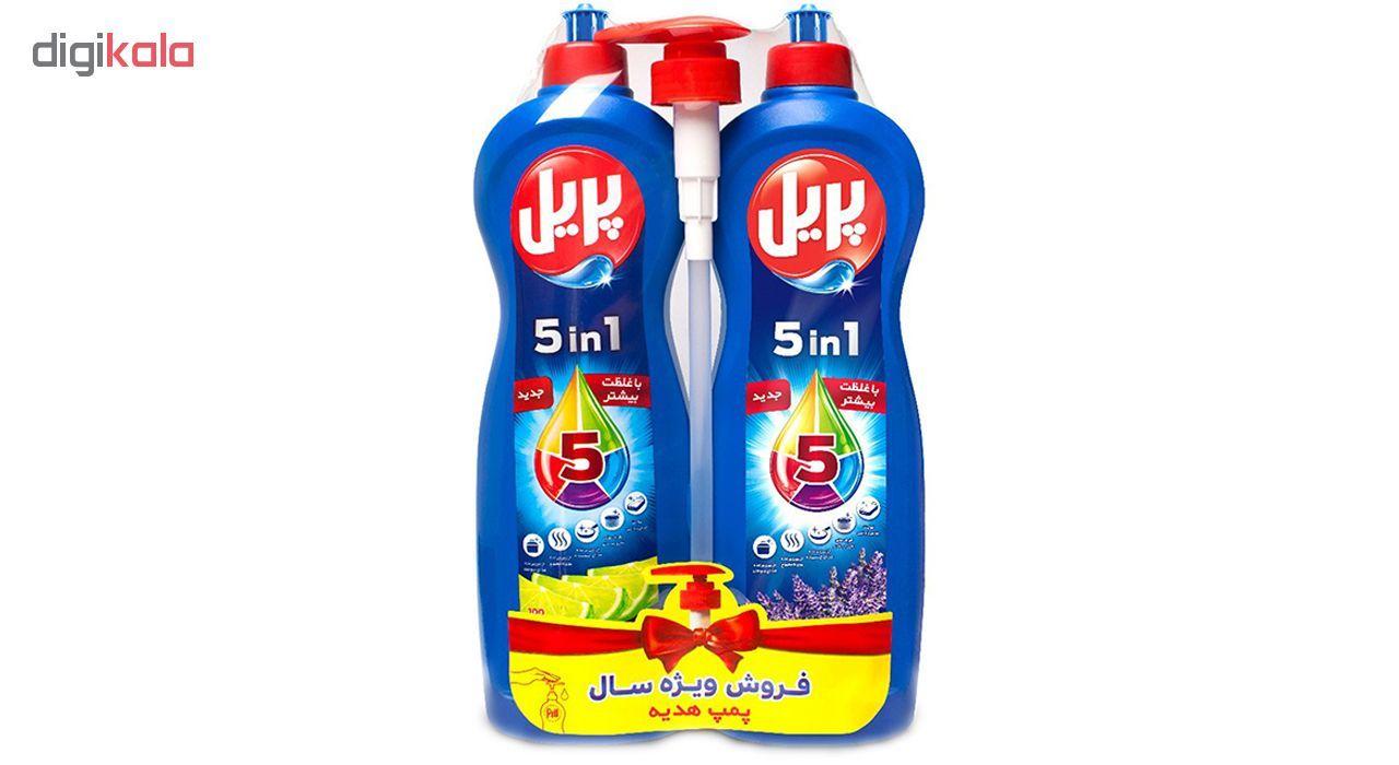 مایع ظرفشویی پریل مدل Lemon and Lavender بسته 2 عددی به همراه پمپ هدیه main 1 1