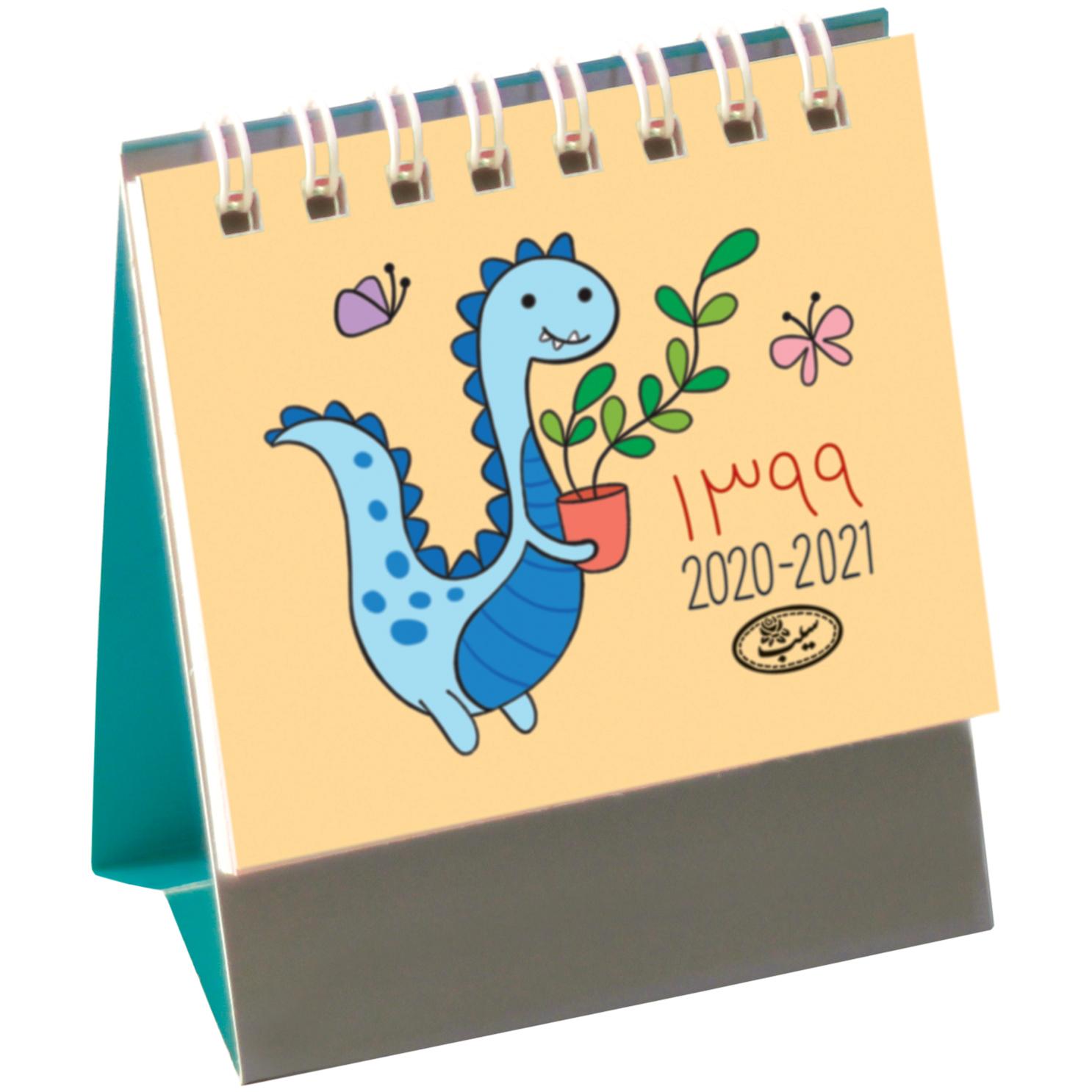 تقویم رومیزی سال 1399 سیب مدل DY01 بسته 100 عددی