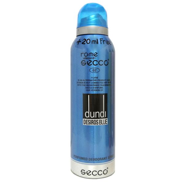 اسپری مردانه سکو مدل Dunhill Desire Blue حجم 220 میلی لیتر