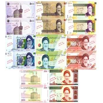 بازی آموزشی طرح پول کد 955 بسته 16 عددی
