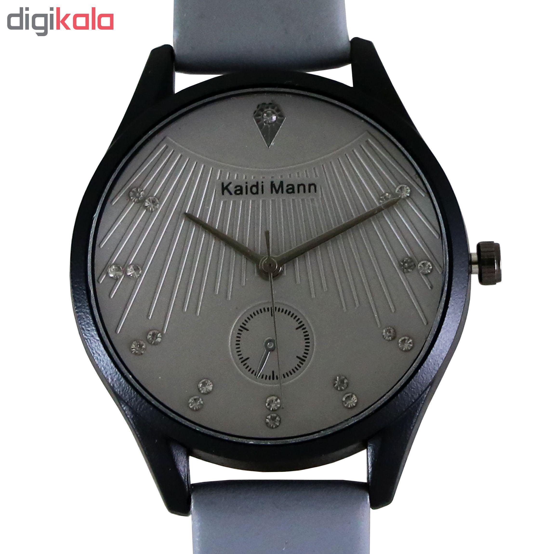 ساعت مچی عقربه ای زنانه کیدی من کد mw857              خرید (⭐️⭐️⭐️)
