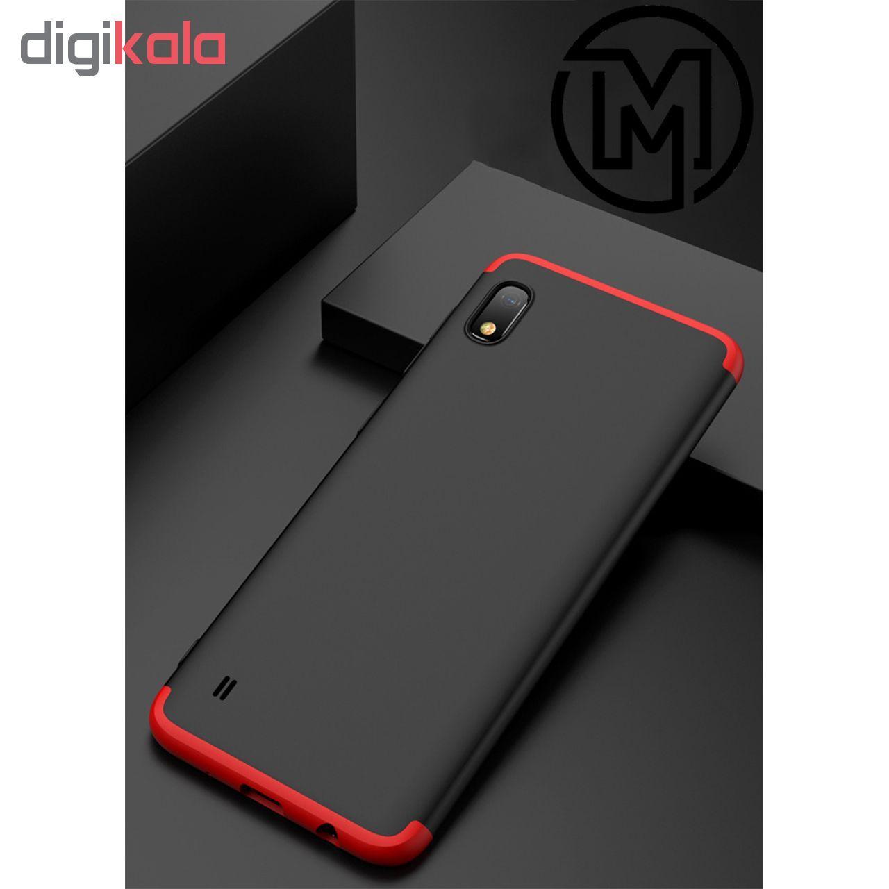 کاور 360 درجه مسیر مدل MGKNEW-1 مناسب برای گوشی موبایل سامسونگ Galaxy A10 main 1 3