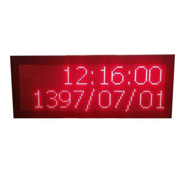 قیمت                      تابلو ال ای دی مدل 10642-R