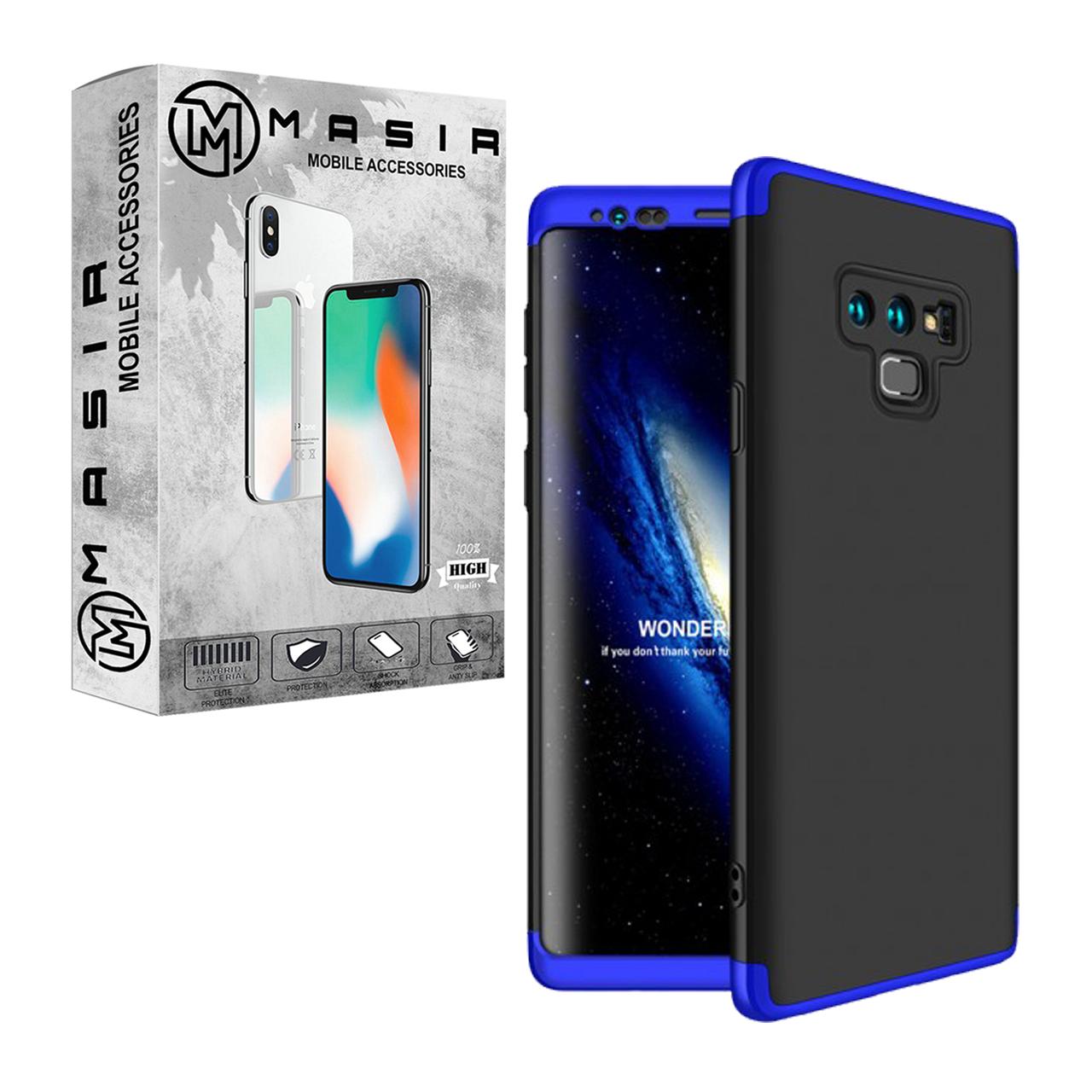 کاور 360 درجه مسیر مدل MGKNEW-1 مناسب برای گوشی موبایل سامسونگ Galaxy Note 8              ( قیمت و خرید)