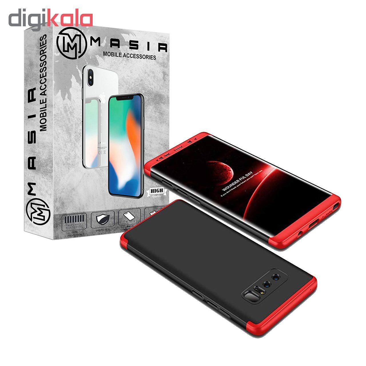 کاور 360 درجه مسیر مدل MGKNEW-1 مناسب برای گوشی موبایل سامسونگ Galaxy Note 8 main 1 1