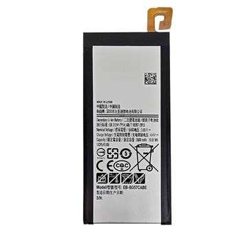 باتری موبایل مدل EB-BG57CABE ظرفیت 2600 میلی آمپر ساعت مناسب برای گوشی موبایل سامسونگ Galaxy J5 Prime / On5 2016