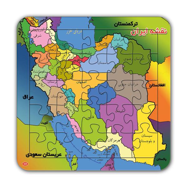 پازل 25 تکه طرح نقشه ایران