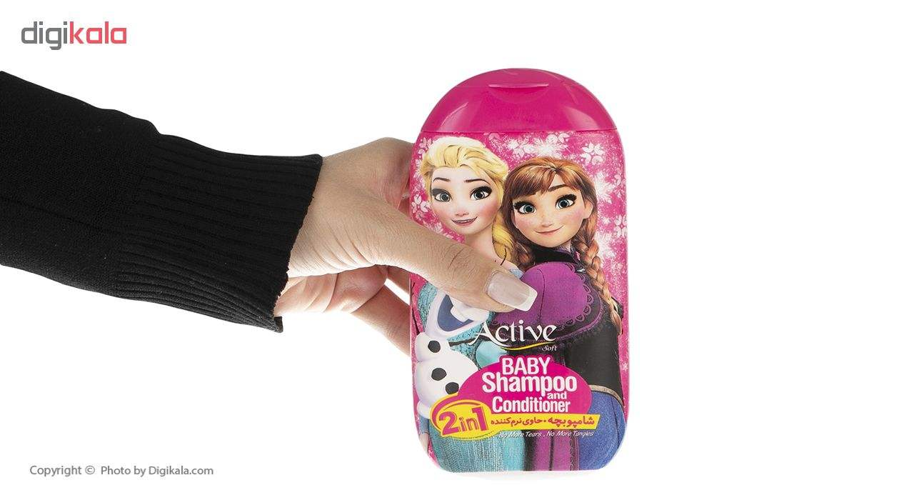 شامپو بچه اکتیو حاوی نرم کننده مدل Frozen حجم 280 میلی لیتر main 1 3