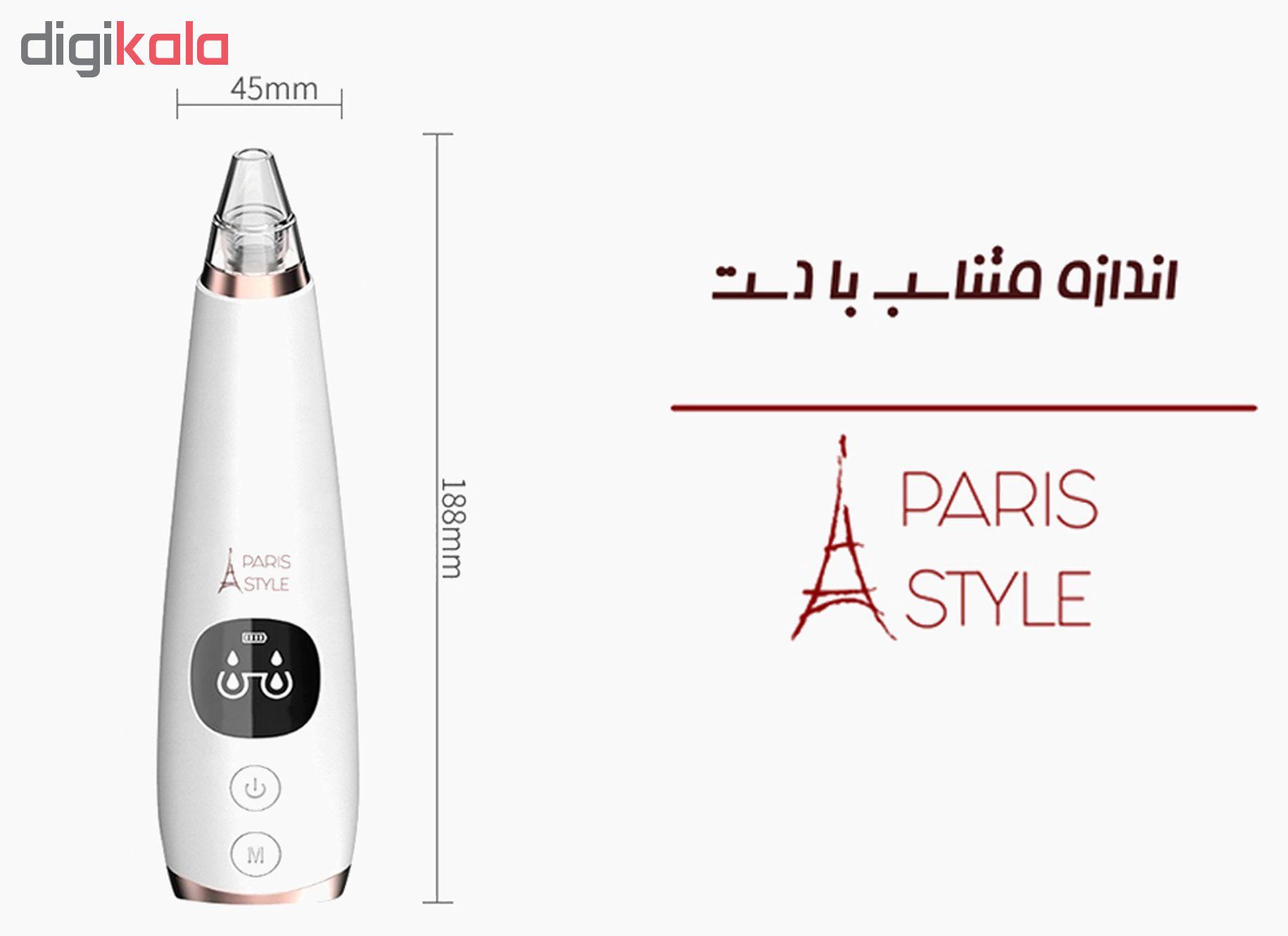 میکرودرم پاریس استایل مدل MICROLE