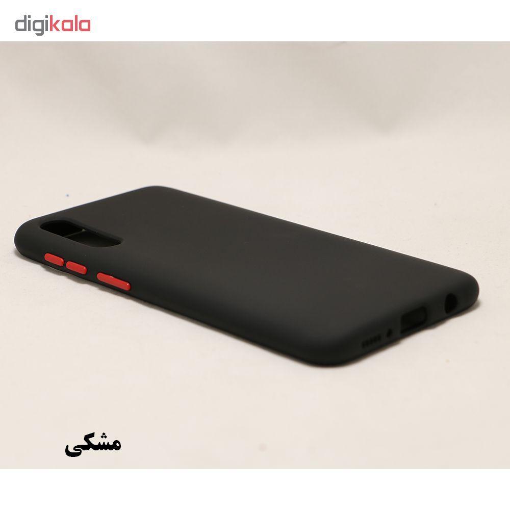 کاور مریت مدل SCN2 مناسب برای گوشی موبایل سامسونگ Galaxy A50s/A50/A30s