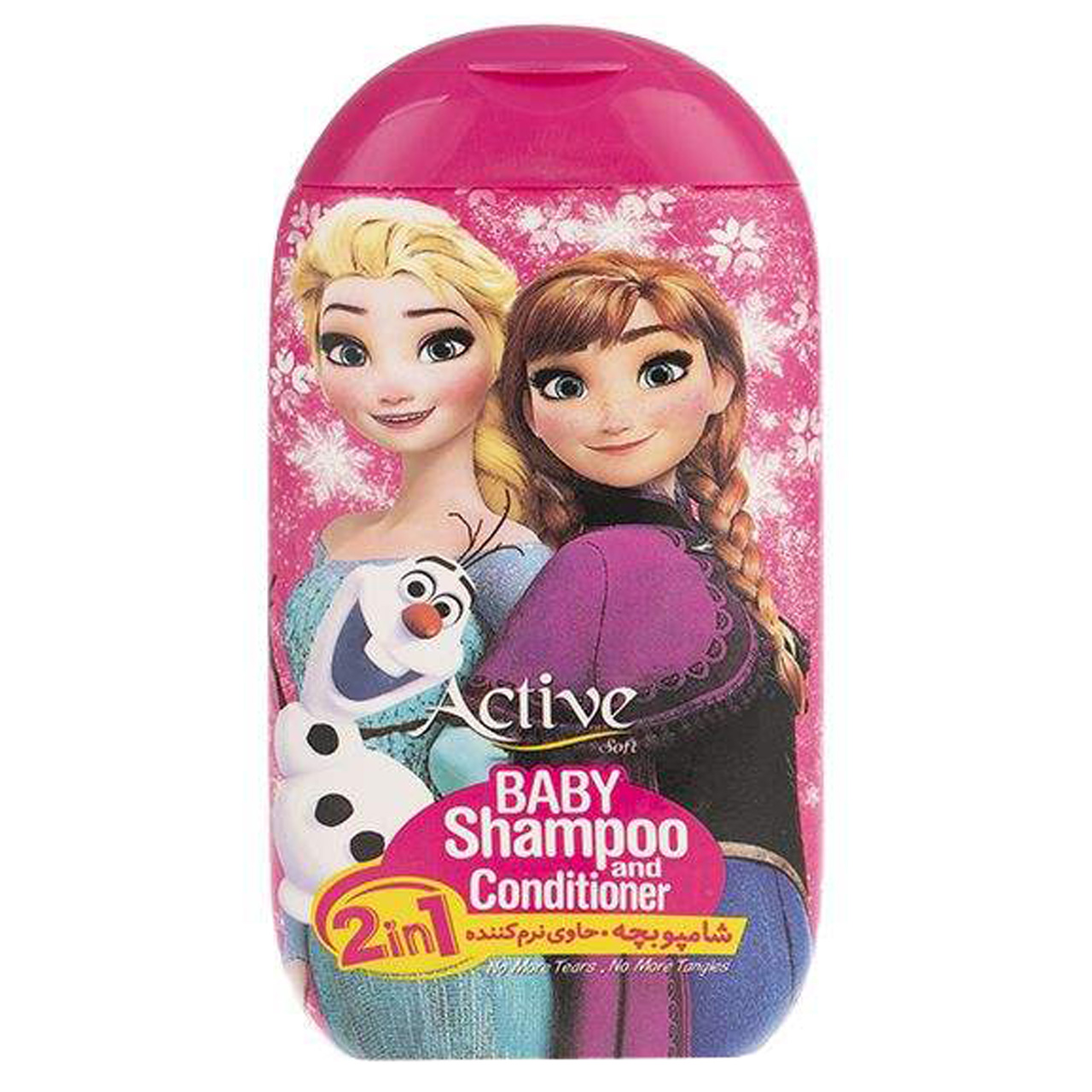 خرید                     شامپو بچه اکتیو حاوی نرم کننده مدل Frozen حجم 280 میلی لیتر