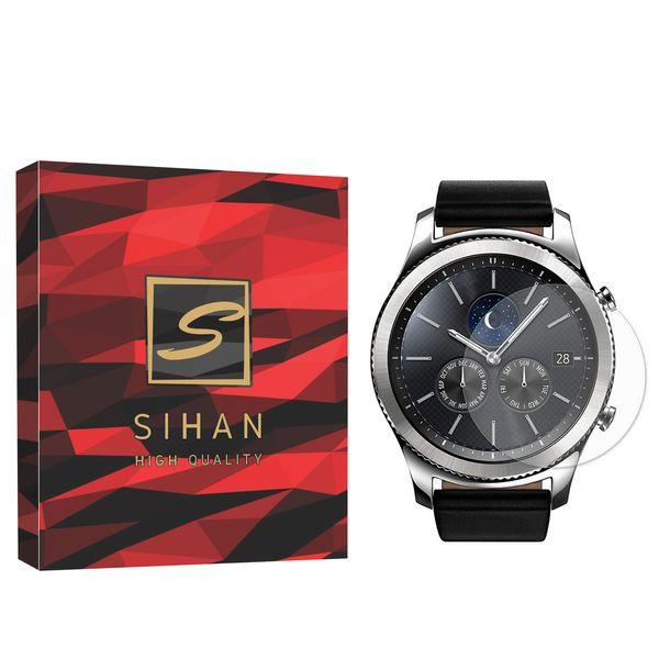 محافظ صفحه نمایش سیحان مدل CLT مناسب برای ساعت هوشمند سامسونگ Gear S3