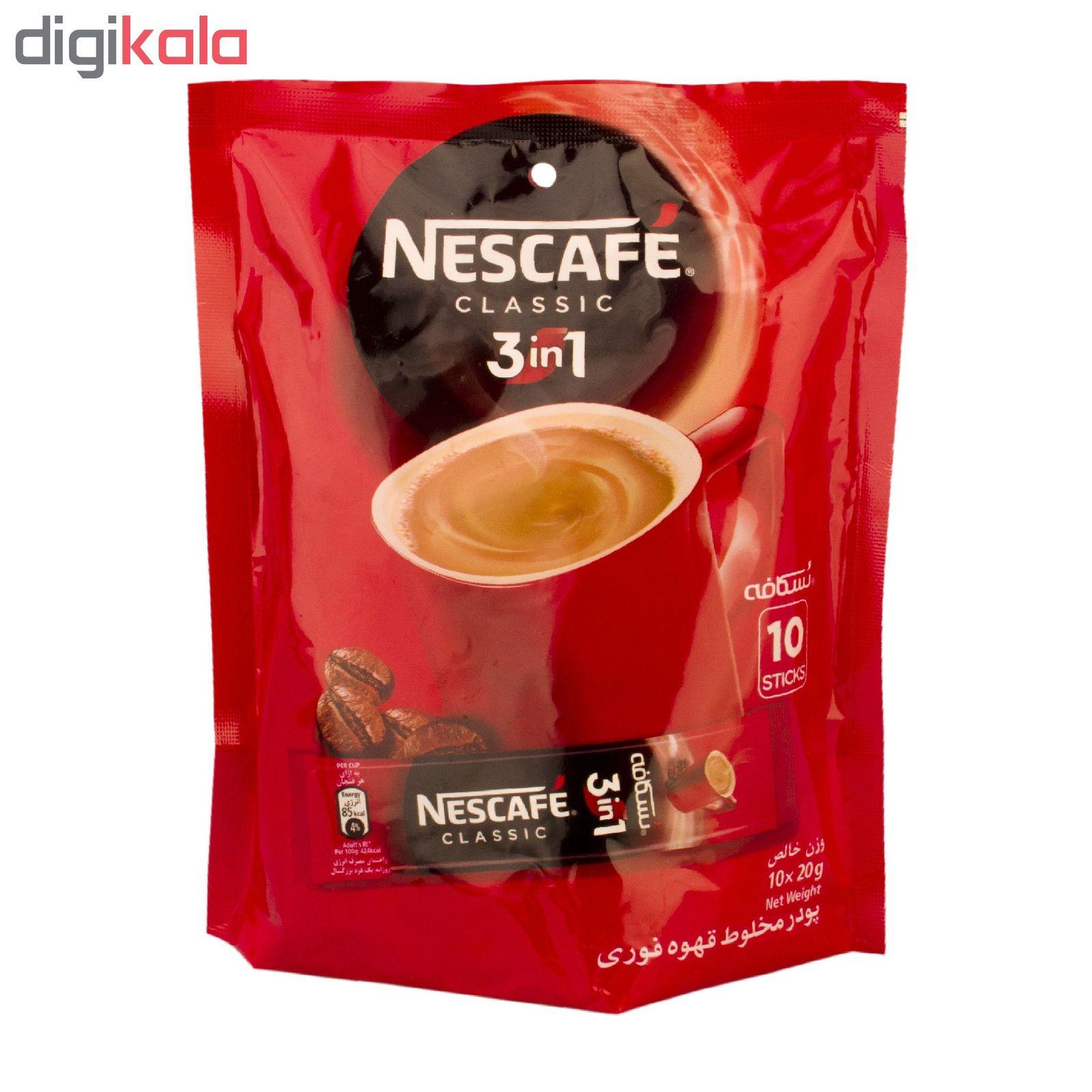 قهوه فوری کافی میکس نستله بسته 10 عددی main 1 1