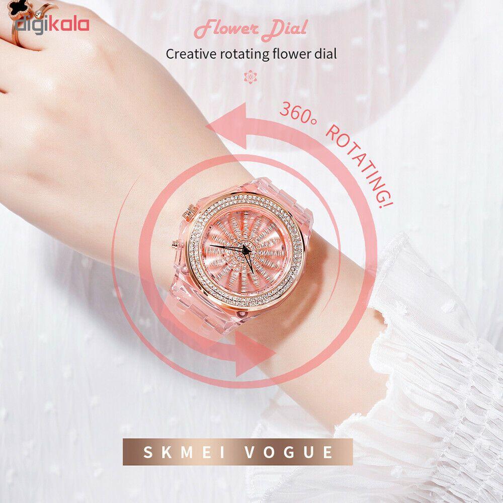 ساعت مچی عقربه ای زنانه اسکمی مدل 1536P              ارزان