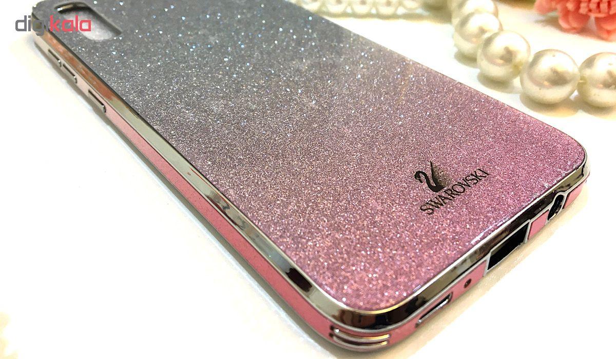 کاور مدل SRSK-1  مناسب برای گوشی موبایل سامسونگ Galaxy A70              ( قیمت و خرید)
