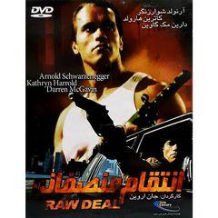 فیلم سینمایی انتقام منصفانه اثر جان اروین