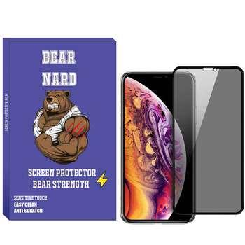 محافظ صفحه نمایش حریم شخصی برنارد مدل PRB-01 مناسب برای گوشی موبایل اپل Iphone 11 pro