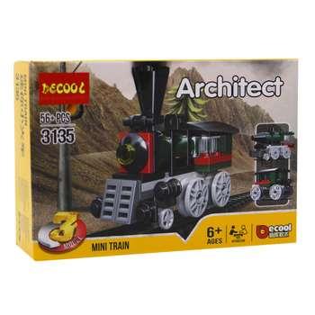 ساختنی دکول مدل آرشیتکت قطار کد 3135