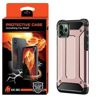 کاور کینگ کونگ مدل Aircution مناسب برای گوشی موبایل اپل Iphone 11
