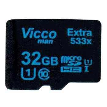 کارت حافظه microSDHC ویکومن مدل Extre 533X کلاس 10 استاندارد UHS-I U1 سرعت80MBps ظرفیت 32 گیگابایت