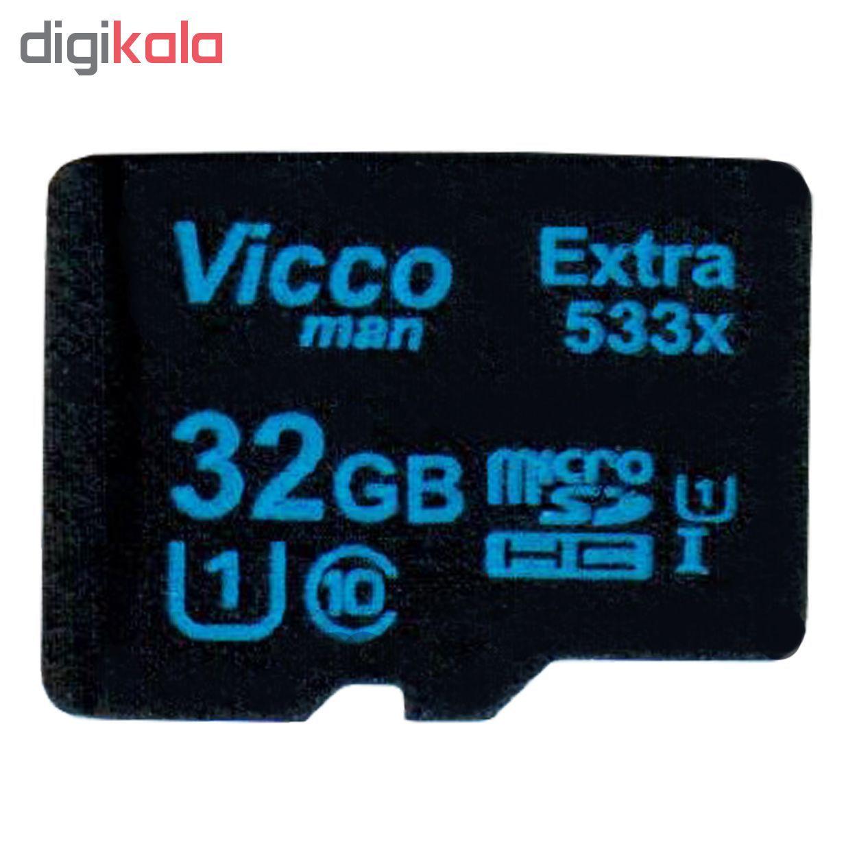 کارت حافظه microSDHC ویکومن مدل Extre 533X کلاس 10 استاندارد UHS-I U1 سرعت80MBps ظرفیت 32 گیگابایت  main 1 1