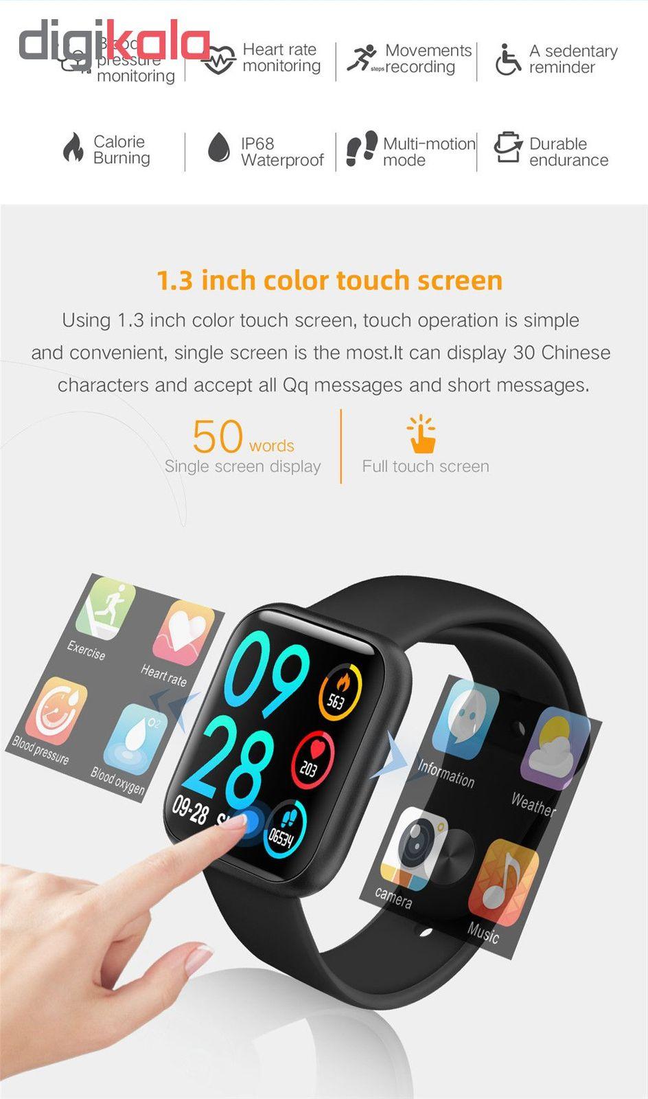 ساعت هوشمند مدل P70 Pro main 1 3