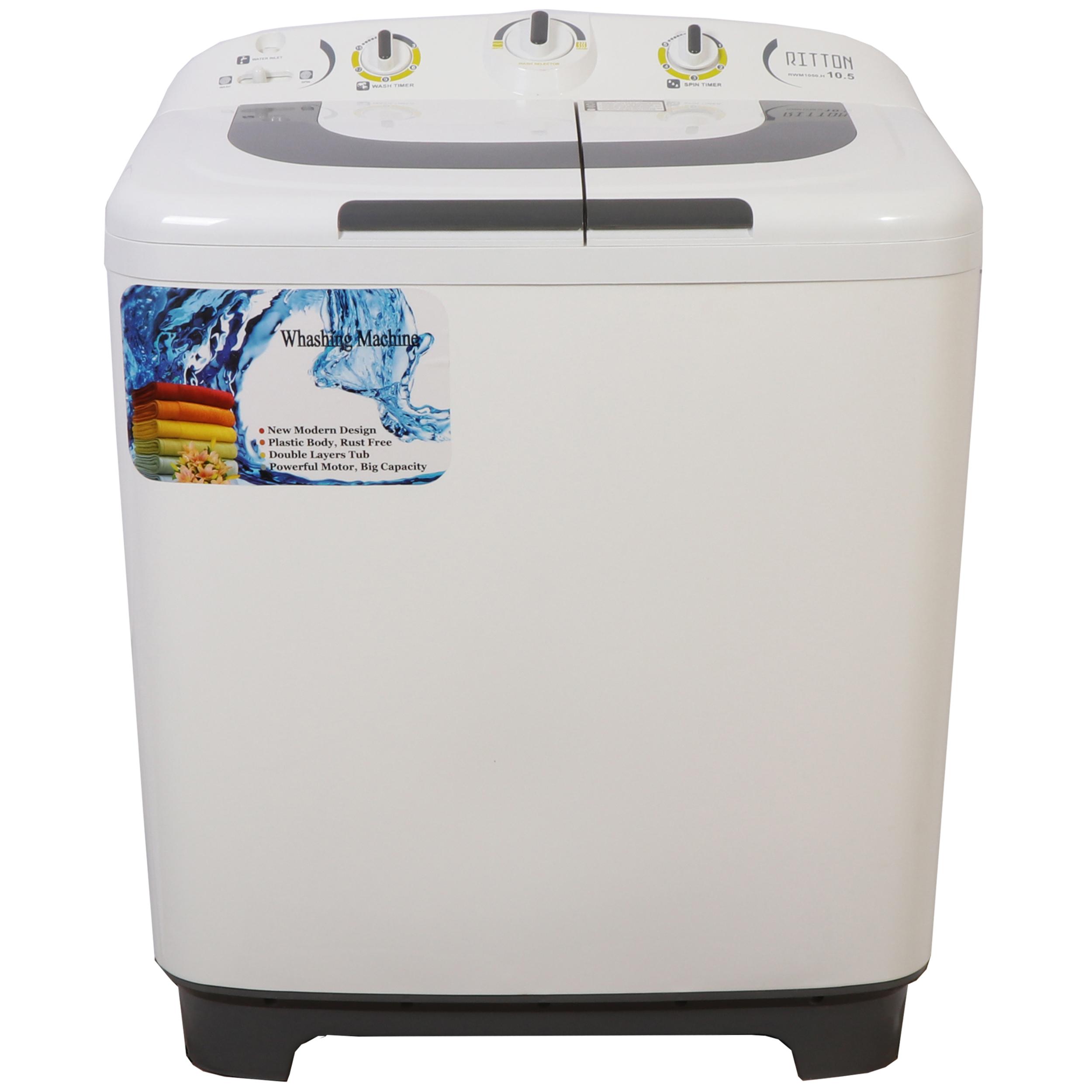 ماشین لباسشویی دوقلو ریتون مدل RWM 1050.H  ظرفیت ۱۰٫۵ کیلوگرم