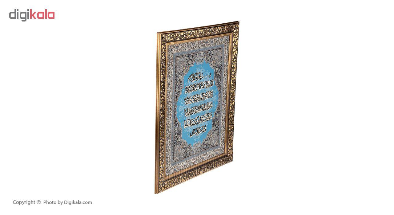 خرید                      تابلو معرق هُم آدیس طرح خوشنویسی  آیت الکرسی مدل ترمه کد TE  851 F1