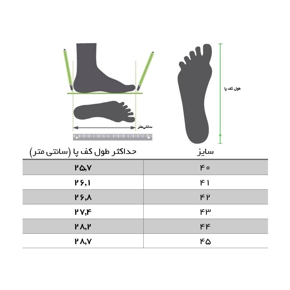کفش مردانه چرم طبیعی  ژست مدل 1014 -  - 3