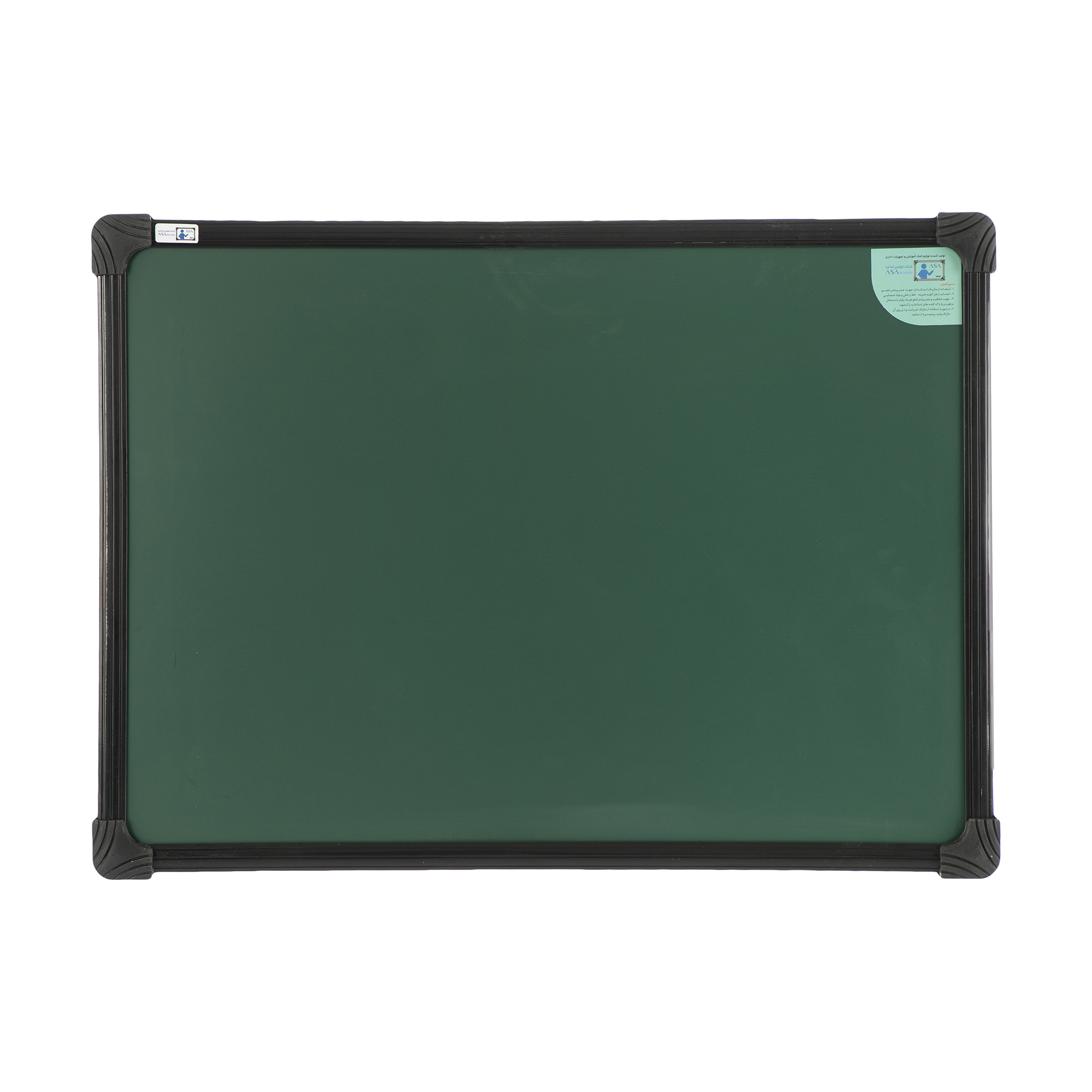 تخته گرین بُرد مغناطیسی سایز 100 × 200 سانتی متر