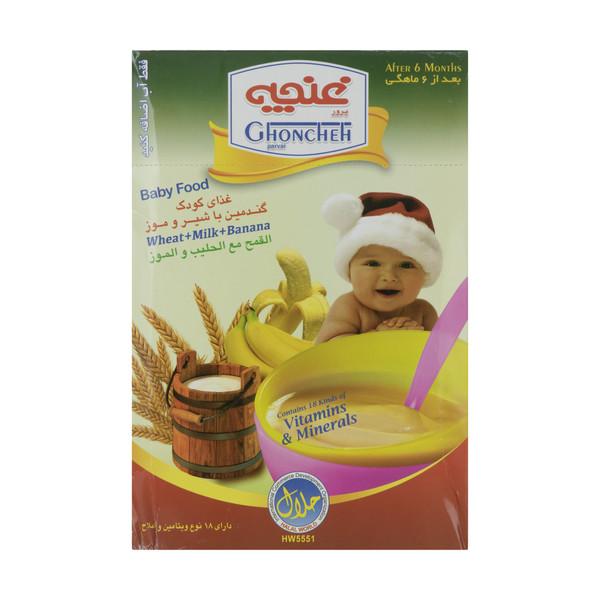 غذای کودک گندمین غنچه پرور با طعم شیر و موز - 300 گرم