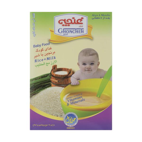 غذا کودک برنجین غنچه پرور با طعم شیر - 300 گرم