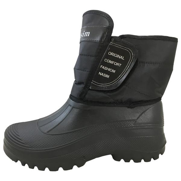 کفش راحتی مردانه نسیم مدل زاگرس کد 2681