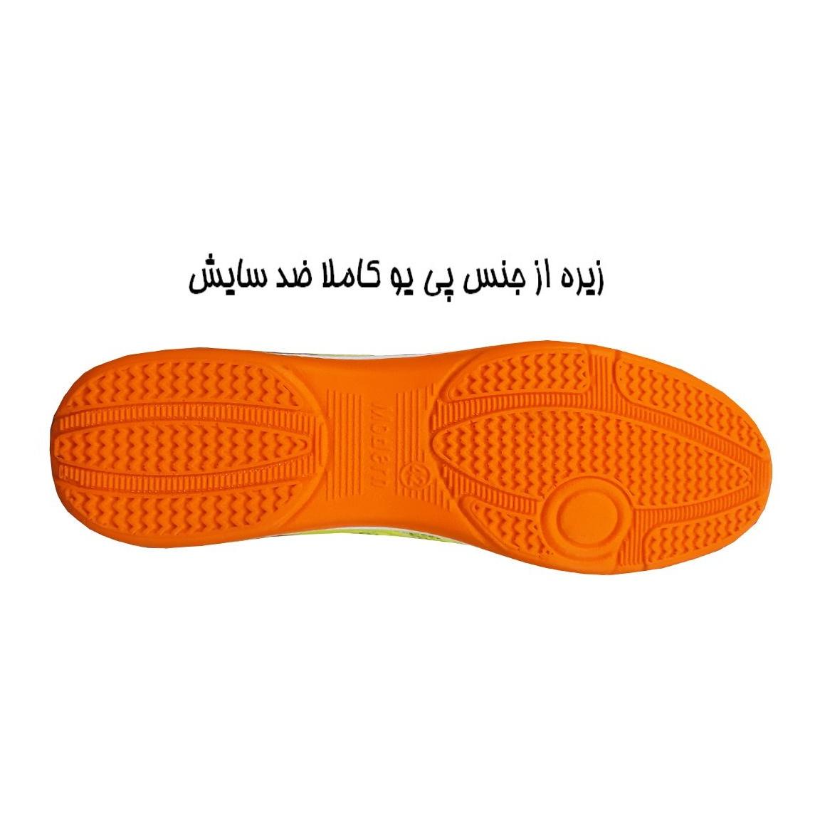 خرید                      کفش فوتسال مردانه مدرن مدل SALAMOD
