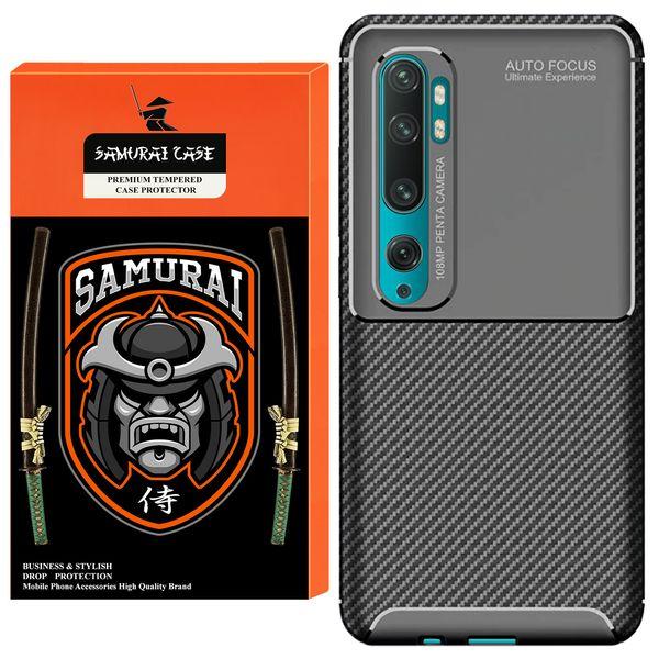 کاور سامورایی مدل AF-019 مناسب برای گوشی موبایل شیائومی Mi Note 10/Note 10 Pro/CC9 Pro