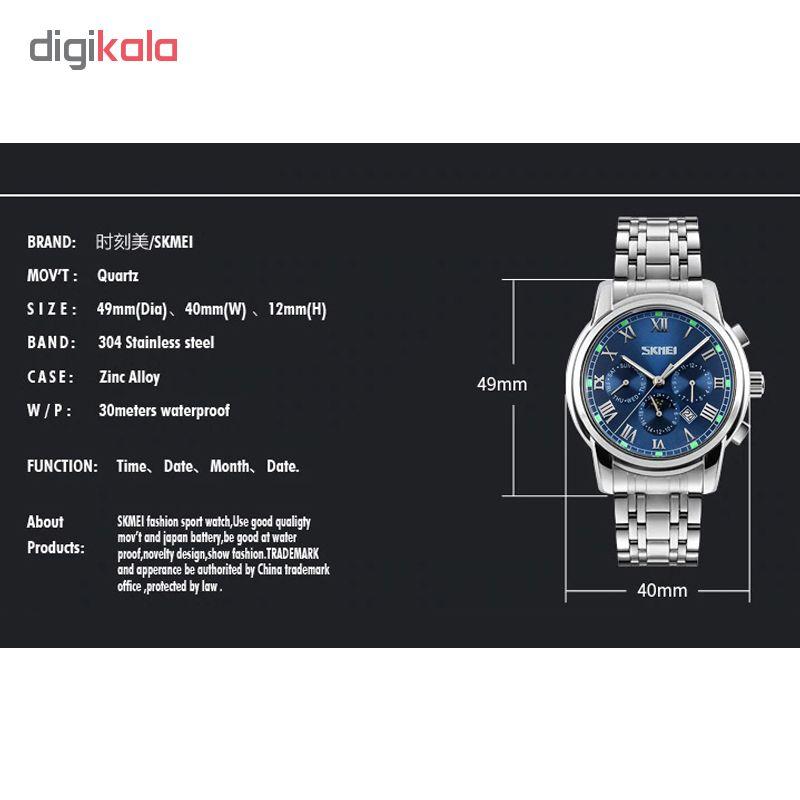 ساعت مچی  مردانه اسکمی مدل 9121 کد 02              اصل