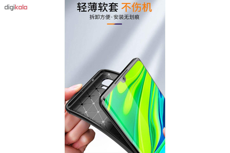 کاور سامورایی مدل AF-019 مناسب برای گوشی موبایل شیائومی Mi Note 10/Note 10 Pro/CC9 Pro main 1 5