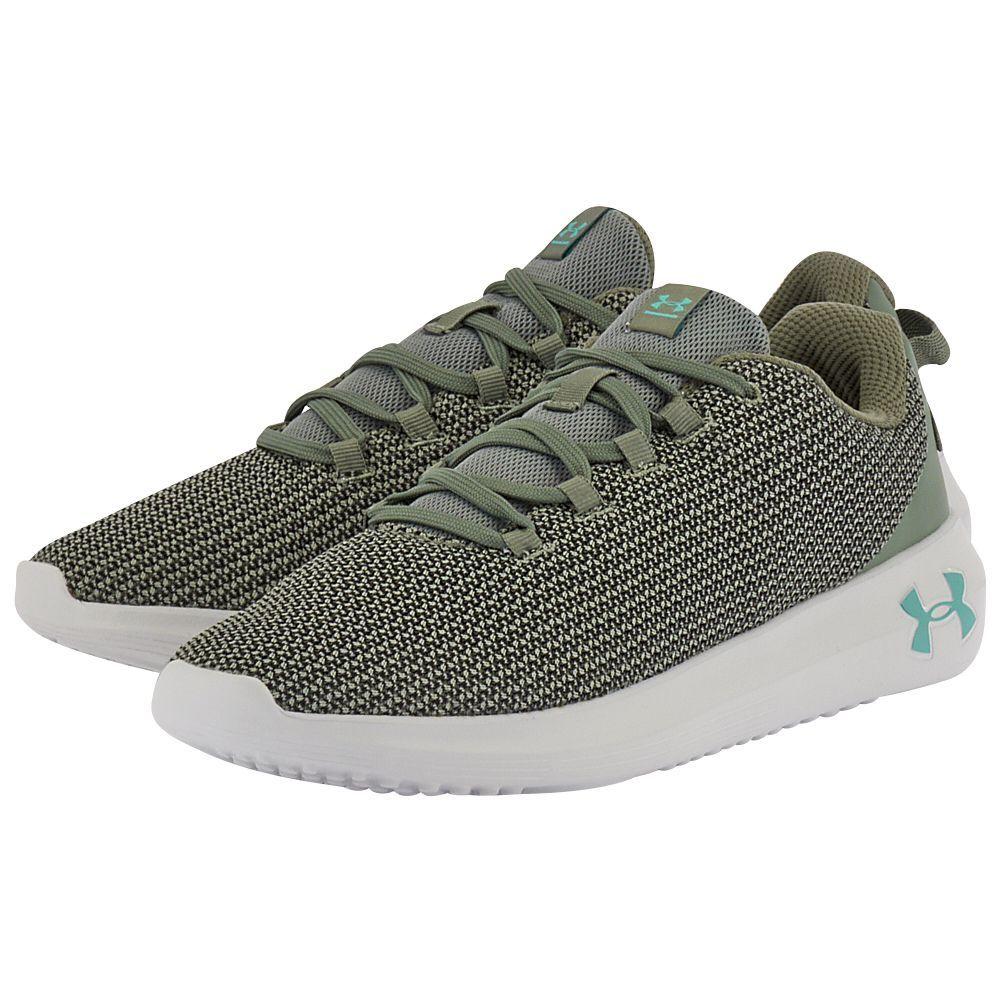 کفش مخصوص دویدن مردانه آندر آرمور مدل Ripple Shoes رنگ سبز main 1 2