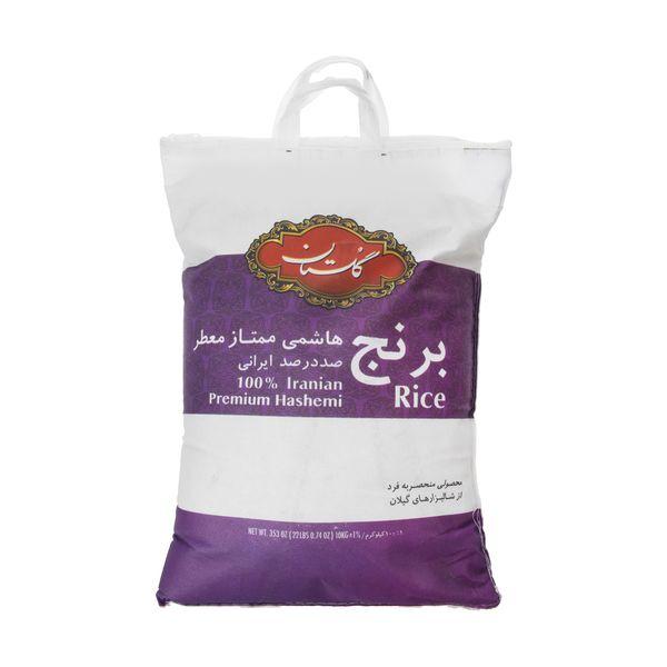 برنج هاشمی گلستان - 10 کیلوگرم
