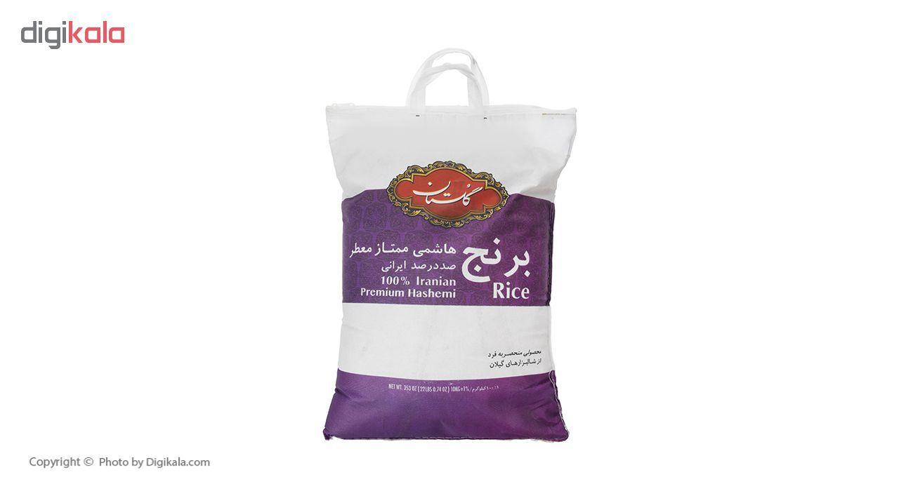 برنج هاشمی گلستان - 10 کیلوگرم main 1 1