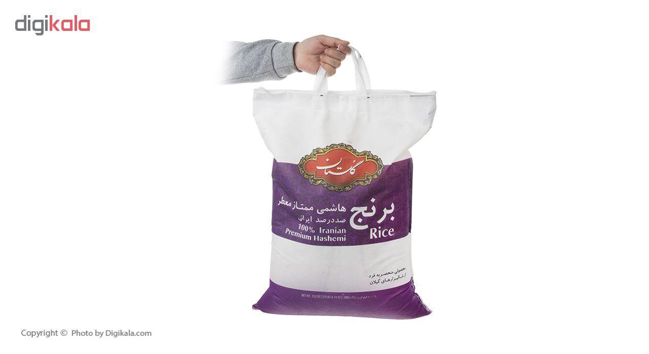 برنج هاشمی گلستان - 10 کیلوگرم main 1 4