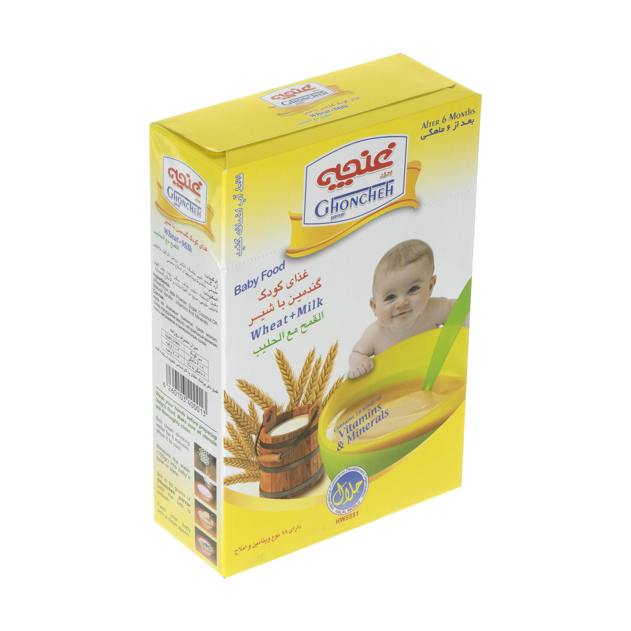 غذا کودک گندمین غنچه پرور با طعم شیر - 300 گرم