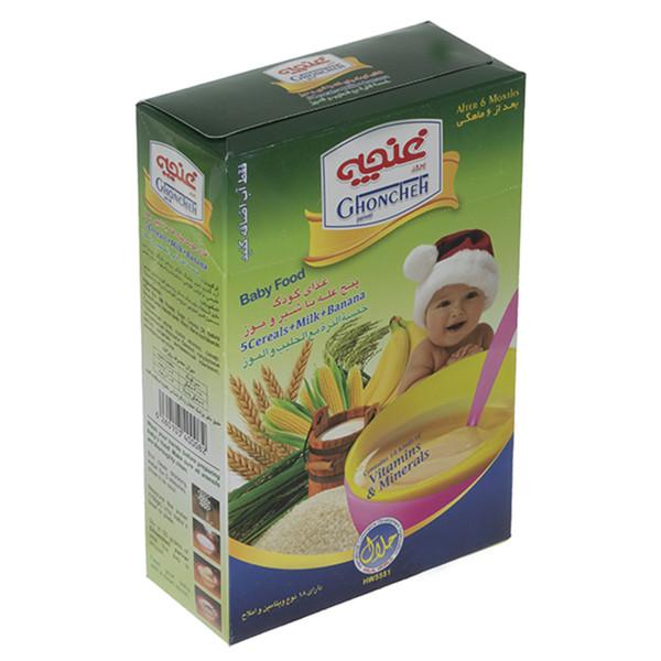 غذا کودک پنج غله غنچه پرور  با طعم شیر و موز - 300 گرم