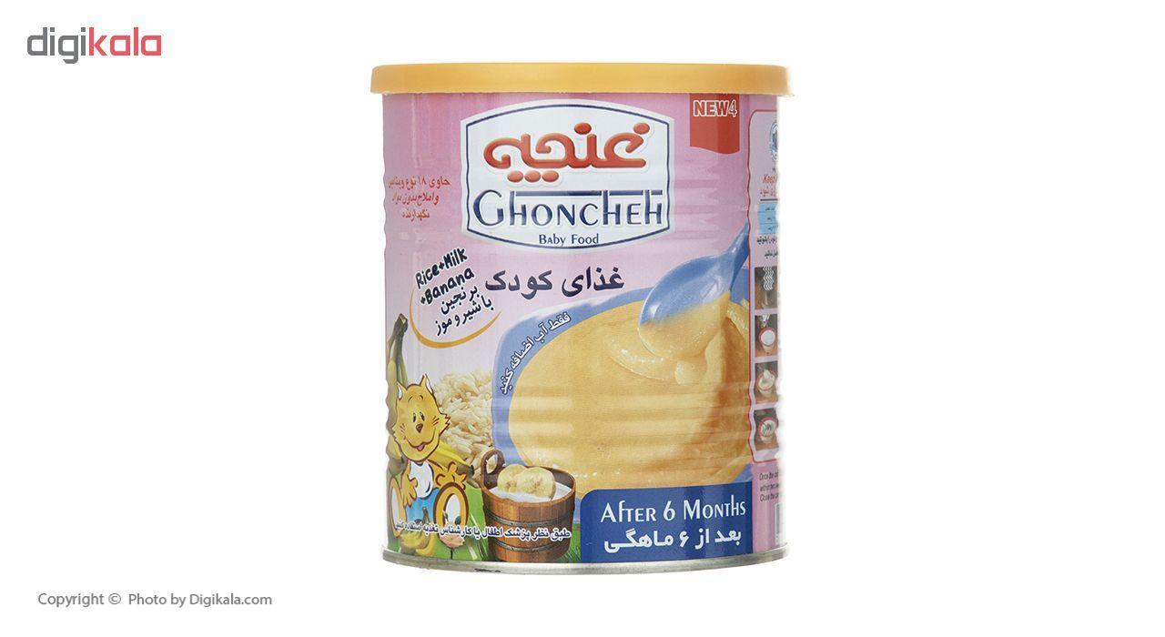 غذای کودک برنجین غنچه پرور با طعم شیر و موز - 400 گرم