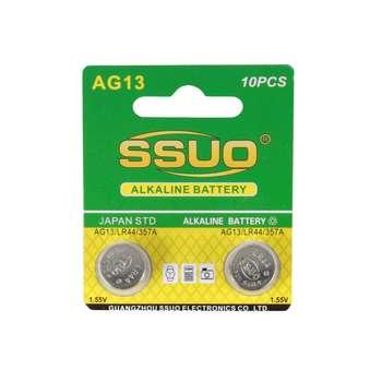 باتری سکه ای سو مدل AG13 بسته 2 عددی