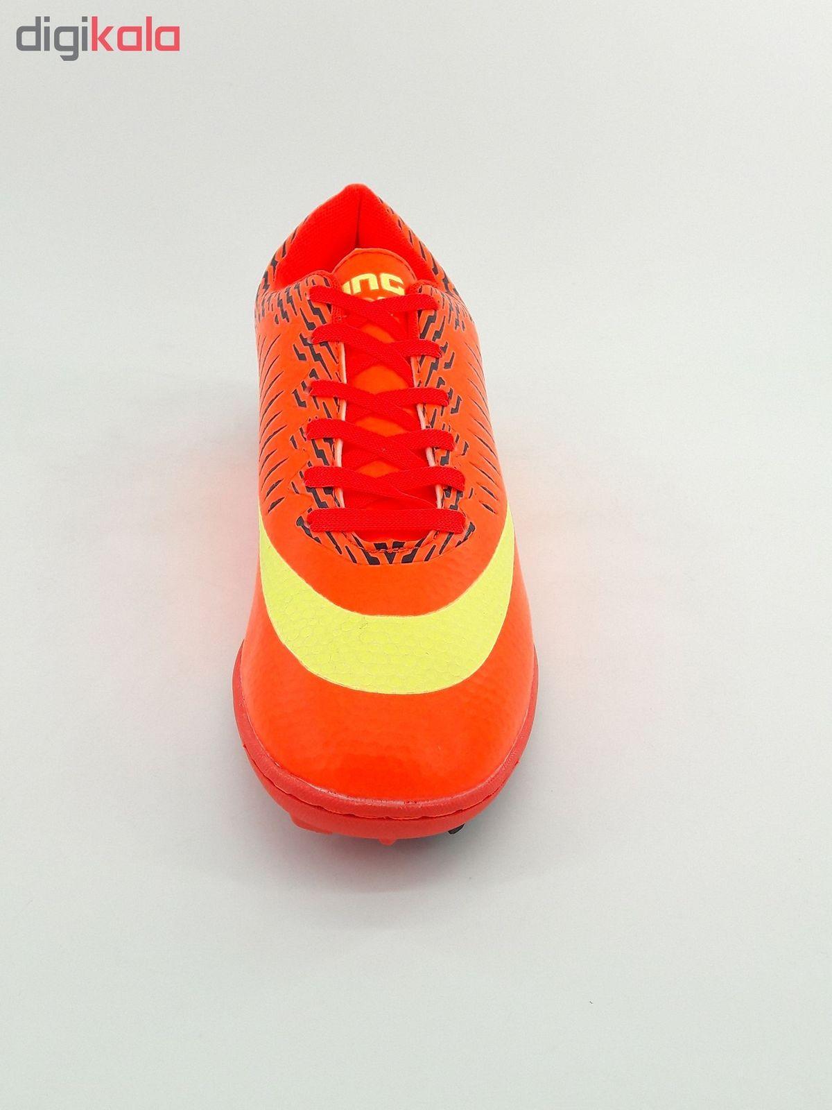 کفش فوتبال مردانه کینگ مدل Sky city 7 org001