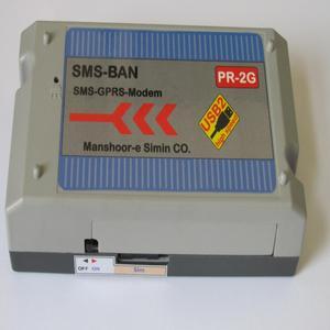 مودمجی اس ام منشور سیمین مدل MS-01