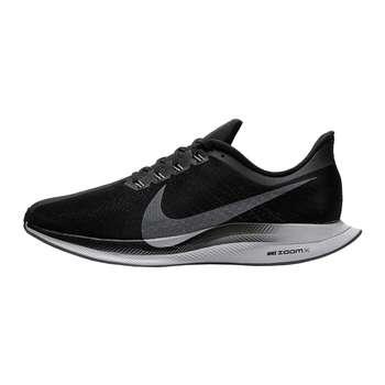 کفش مخصوص دویدن مردانه مدل Zoom Pegasus Turbo